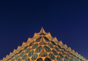 Exterior Close Up of The King Fahed National Library
