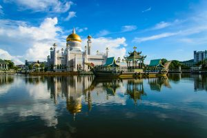 Brunei a country you never heard of