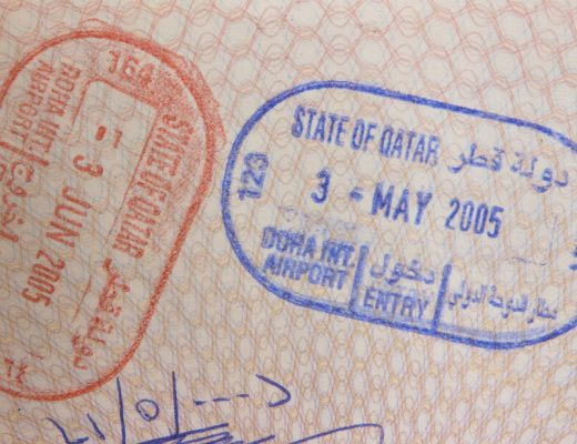Qatari passport entry and exit stamp