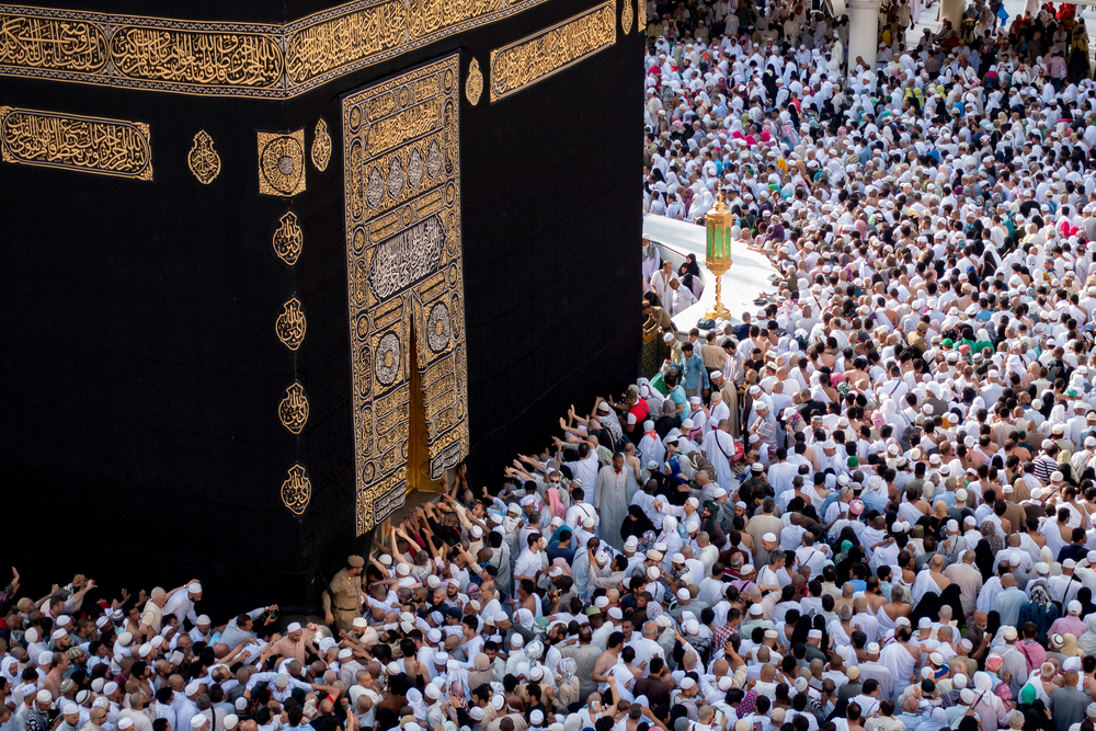 Thousands of Muslims performing the Hajj pilgrimage in Mecca