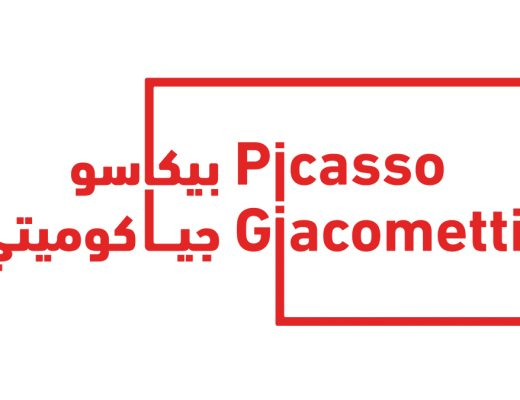For the first time in the Middle East, a collection of notable work by Pablo Picasso and Alberto Giacometti is brought to you by Qatar Museums.
