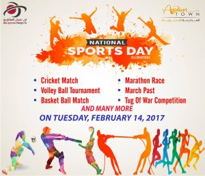 Qatar National Sport Day at Asian Town