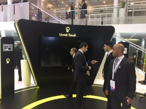 STC's Unveil Saudi booth at the Mobile World Congress 2017