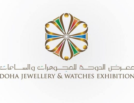 The luxurious Doha Jewellery and Watches Exhibition 2017 (DJWE 2017)