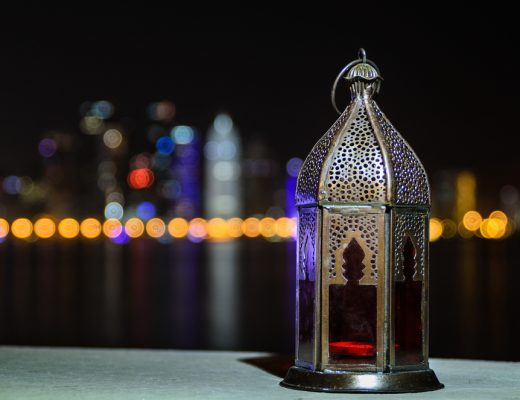 Ramadan Activities In Qatar - 2017
