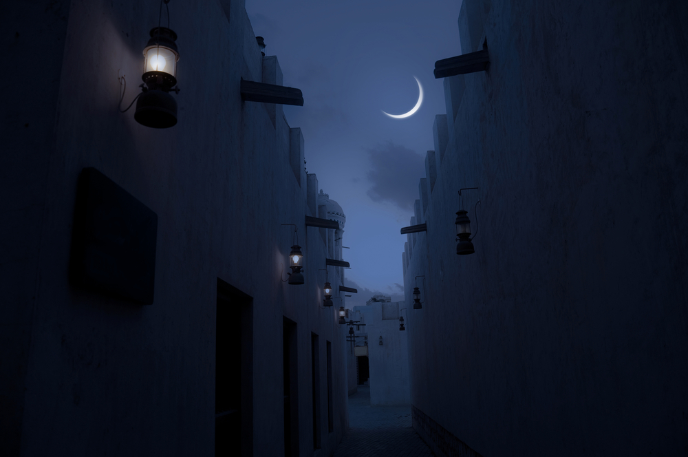 The new moon declaring first day of Eid al Fitr.