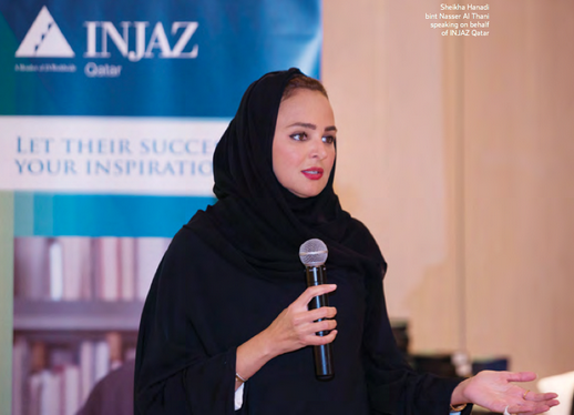 Sheikha Hanadi bint Nasser Al Thani, Founder and Chairperson of asset management company Amwal