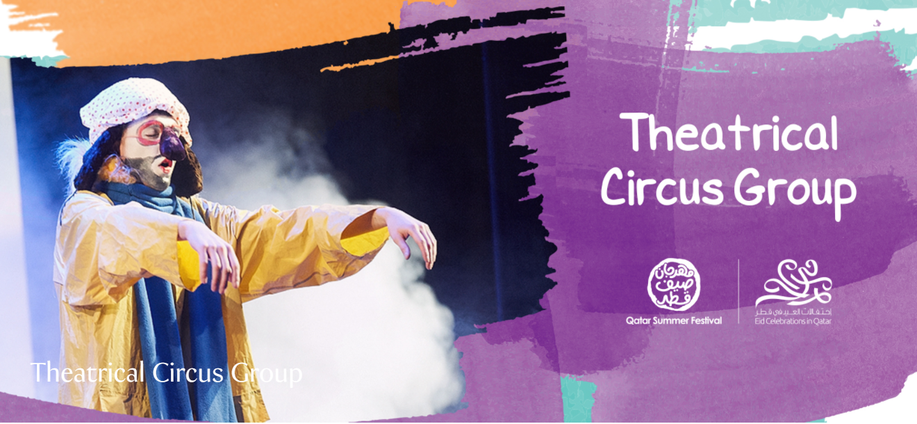 Theatrical Circus - Qatar Summer Festival Eid Al Adha program