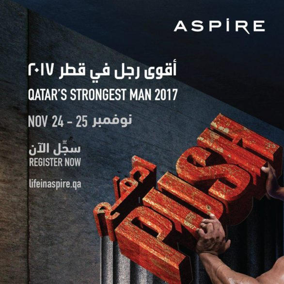 Qatar's strongest man competition at aspire park poster
