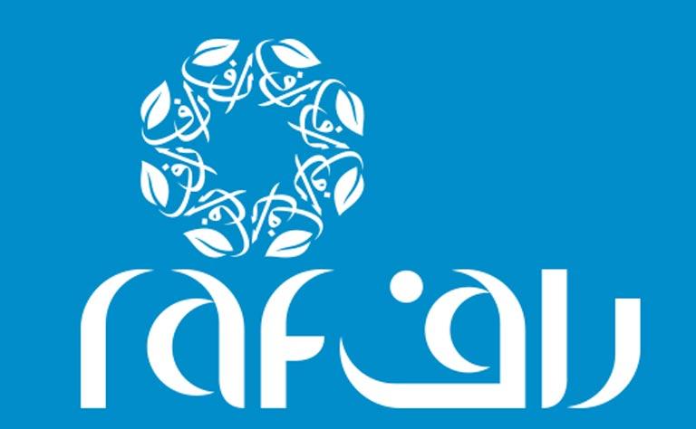 Sheikh Thani Bin Abdullah Foundation for Humanitarian Services (RAF)