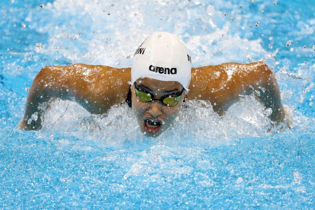 Yusra Mardini - Rio 2016 website