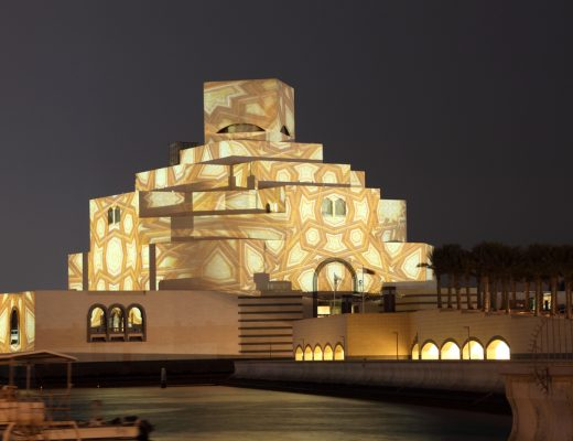 Focus on Qatar exhibition will be held at the Museum of Islamic Art in Doha