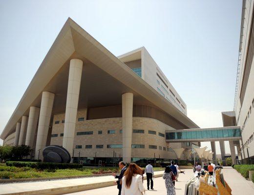 Hamad Medical Corp. have announced vacancies at Hamad bin Khalifa Medical City