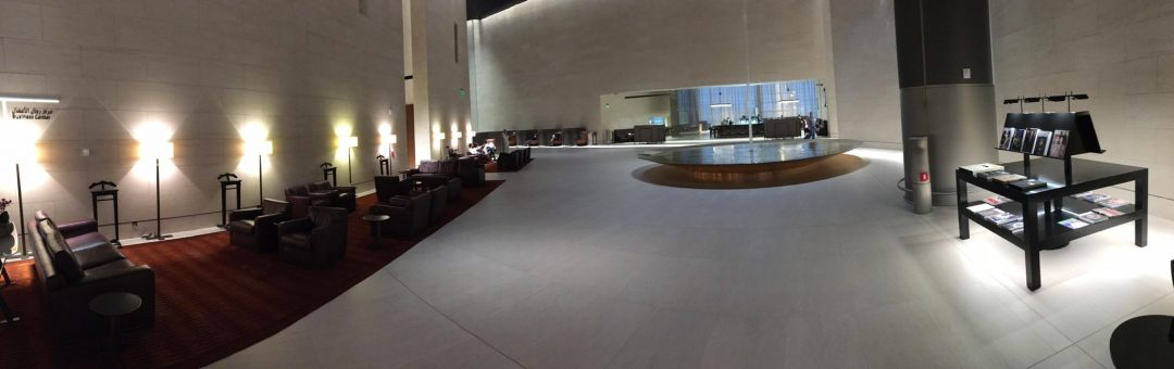 Qatar Airways lounge Al Safwa first class