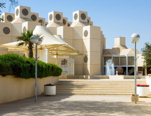 The modern architecture of Qatar University