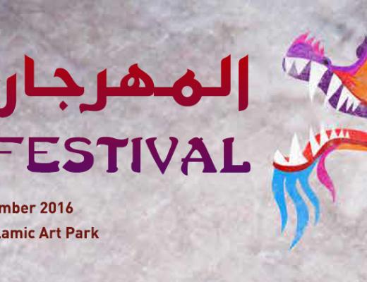 Chinese Festival in Qatar