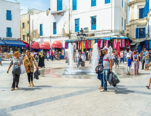 Tunisia 2020 Secures Over A Billion Dollars In Qatari Pledge