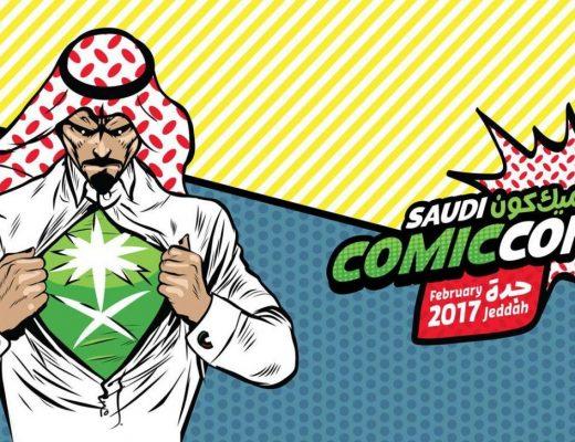Saudi Arabia Comic Con has been announced