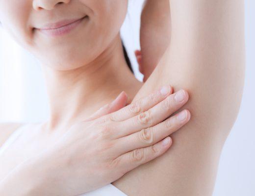 Deodorant Vs. Antiperspirant