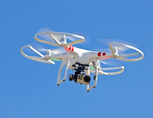 Qatari authorities have been stressing on the illegality of operating a flying drone without prior permission