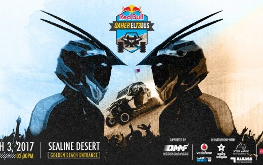 Red Bull T3 Buggy - Qaher El T3ous