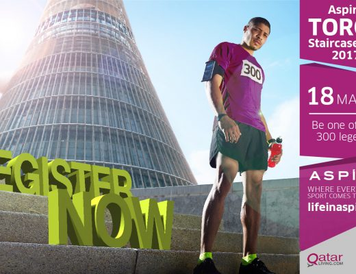 Aspire Torch Staircase Run 2017 poster