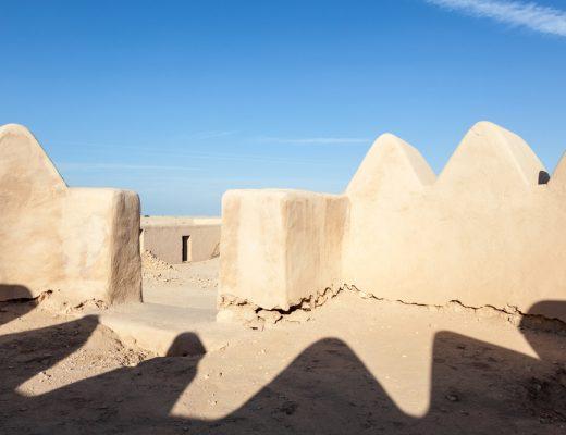Ar Rakiyat Fort, one of many Forts in Qatar