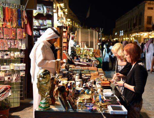 Introduction to Qatari culture