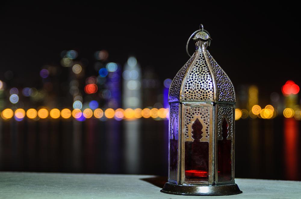 Ramadan Activities In Qatar - 2017
