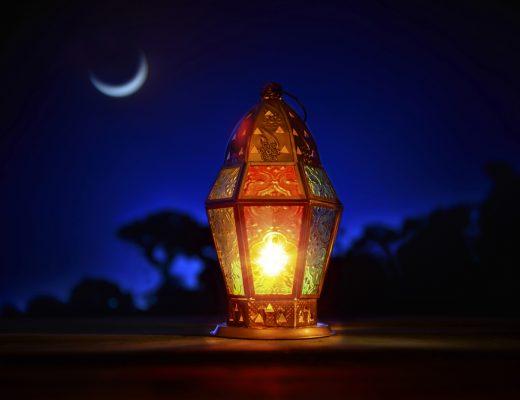 Ramadan Mood