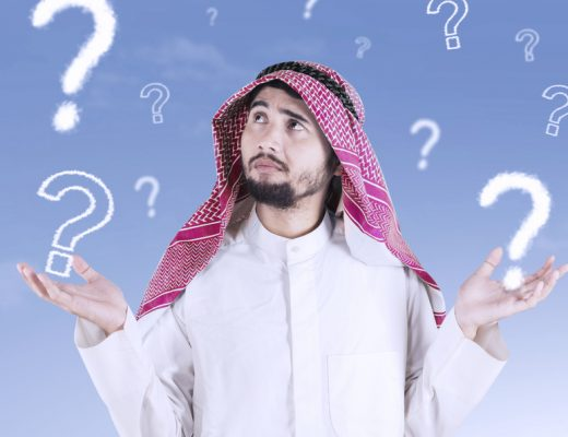 Confusing Arabic Names & Phrases