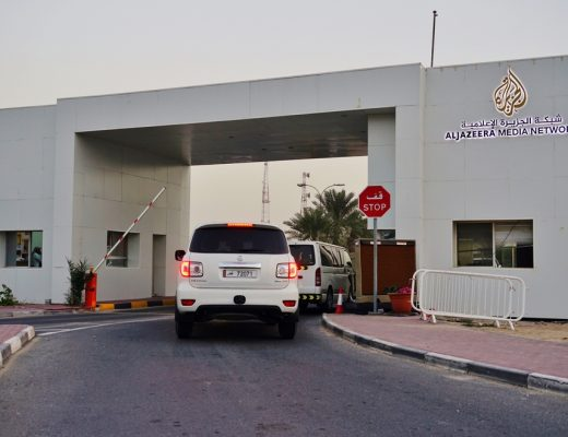 Al Jazeera media network head office in Doha, Qatar