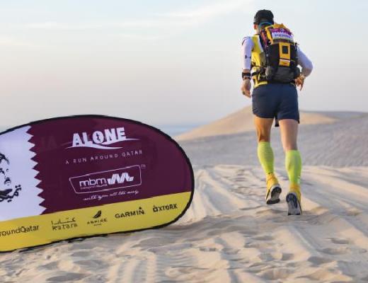 French Pierre Daniel will run around the country of Qatar