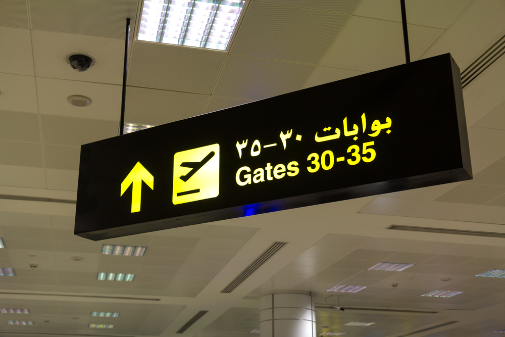 under new law, expatriate workers no longer need an exit permit to leave qatar